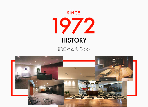 ABOUT US MEC DESIGN INTERNATIONAL history